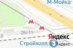 Схема проезда до компании Станция Волгоградский проспект в Москве