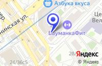 Схема проезда до компании АПТЕКА ДЕЛЬТА М в Москве