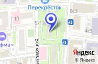Схема проезда до компании АРХИТЕКТУРНО-ПРОЕКТНАЯ ОРГАНИЗАЦИЯ АРХИФОРМ в Москве