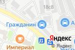 Схема проезда до компании Автосервис на Стартовой в Москве