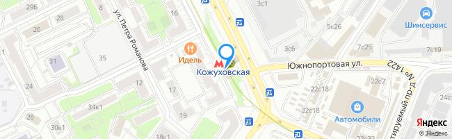 метро Кожуховская
