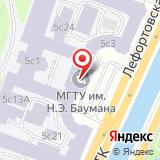 Российская ассоциация профсоюзных организаций студентов ВУЗов