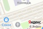 Схема проезда до компании Элика в Донецке
