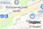 Схема проезда до компании Одесса в Донецке