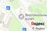 Схема проезда до компании Армекс в Москве