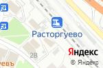 Схема проезда до компании Магазин молочной продукции в Видном