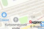 Схема проезда до компании Закуток в Донецке