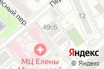 Схема проезда до компании ОКБС в Москве