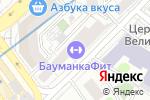 Схема проезда до компании Salvador в Москве
