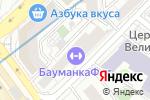 Схема проезда до компании Вивьен в Москве
