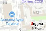 Схема проезда до компании Навлог в Москве