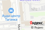 Схема проезда до компании АРДЕН ЭКВИПМЕНТ ВОСТОК в Москве