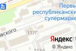 Схема проезда до компании ВТФ Арника в Донецке