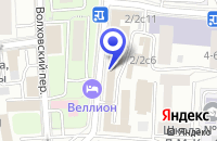 Схема проезда до компании ДИЗАЙНЕРСКАЯ СТУДИЯ ТАЛЛ-СЕРВИС в Москве