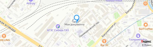 Центросоюзный переулок