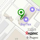Местоположение компании ЕвроТехИмпорт