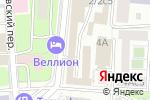Схема проезда до компании Альянс Отечественных Производителей в Москве