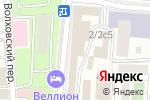 Схема проезда до компании Московский Институт Экономики, ВПО в Москве