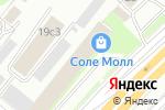 Схема проезда до компании Алсагор в Москве