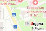 Схема проезда до компании Федеральное Агентство Сертификации в Москве
