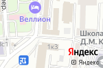 Схема проезда до компании ТЕКС-ЦЕНТ в Москве