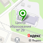 Местоположение компании Детский сад №137, Смородинка
