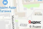 Схема проезда до компании АРОМАРОС-М в Москве