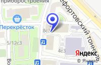 Схема проезда до компании ПРОИЗВОДСТВЕННАЯ ФИРМА ЦЕНТРТЕАМОНТАЖ в Москве