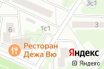 Схема проезда до компании Полярник в Москве