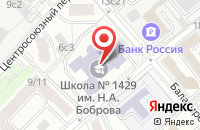 Схема проезда до компании Мегаком в Москве