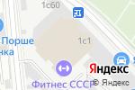 Схема проезда до компании SТАНЦИЯ в Москве