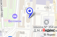 Схема проезда до компании ПТФ ДАТА ПРИНТ ГРУП в Москве