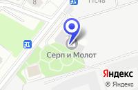Схема проезда до компании ФАРМАЦЕВТИЧЕСКАЯ ФИРМА SHREYA CORPORATION в Москве