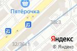 Схема проезда до компании ВкусВилл в Москве