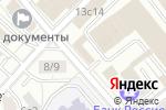 Схема проезда до компании Андреас Неоклеус и компания в Москве