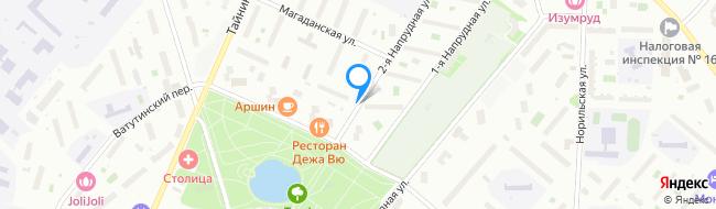 улица Напрудная 2-я