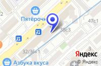 Схема проезда до компании МАГАЗИН ФАБРИКА ОБУВИ в Москве