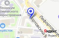 Схема проезда до компании ИНЖИНИРИНГОВАЯ КОМПАНИЯ ИНТЕКС в Москве