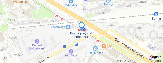 метро Волгоградский проспект
