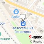 Магазин салютов Ясногорск- расположение пункта самовывоза