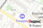 Схема проезда до компании Каждый День в Москве