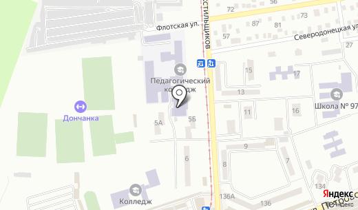 Комиссионный магазин. Схема проезда в Донецке