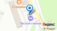 Компания Лесная гавань на карте