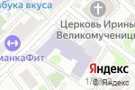 Схема проезда до компании ЭлитСтеклоПласт в Москве