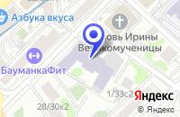 Схема проезда до компании МЕБЕЛЬНЫЙ МАГАЗИН VIKOM в Москве