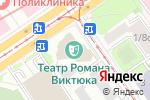 Схема проезда до компании Театр Романа Виктюка в Москве