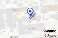 Схема проезда до компании ЗООМАГАЗИН АГРОТЕХПРОЕКТ в Москве