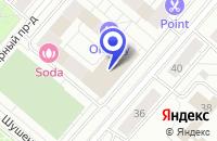 Схема проезда до компании ЗООМАГАЗИН ДЕВЯТЬ в Москве