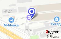 Схема проезда до компании ТФ ПРАГМАТИК ЭКСПРЕСС в Москве