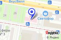 Схема проезда до компании АПТЕКА ПОЛИКЛИНИКА МИНИСТЕРСТВА ПО НАЛОГАМ И СБОРАМ в Москве